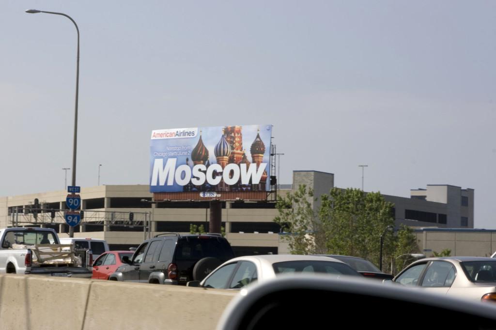 Реклама полетов в Москву из Чикаго