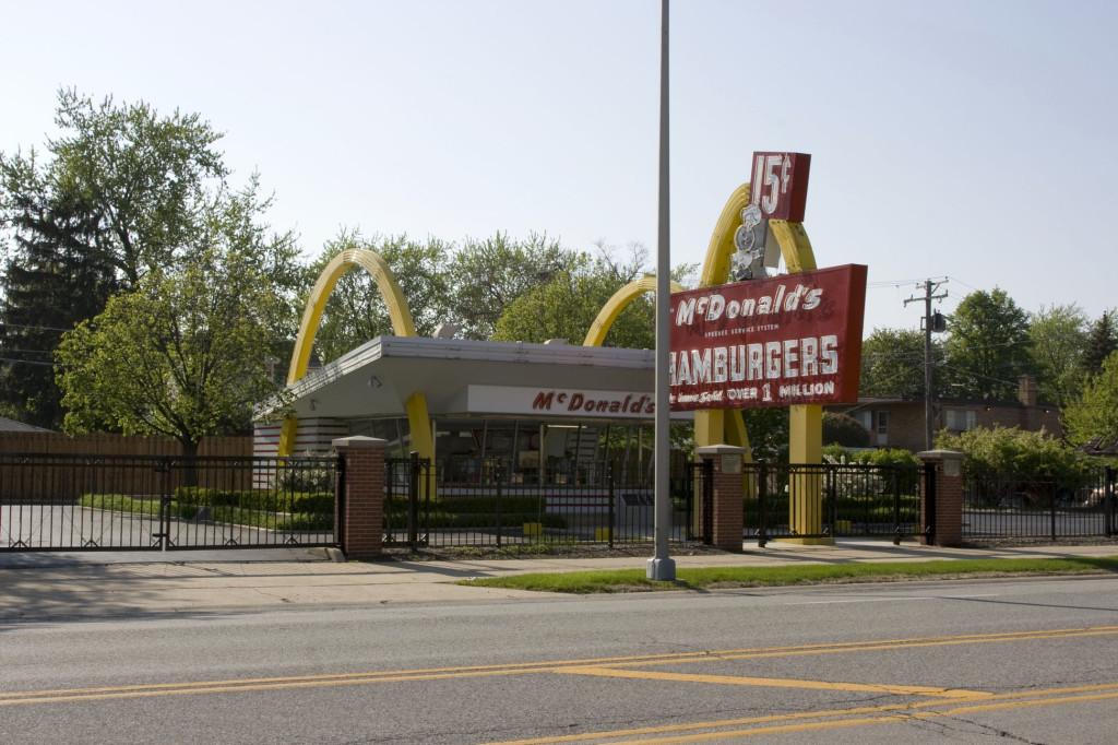 Первый в мире ресторан McDonald's